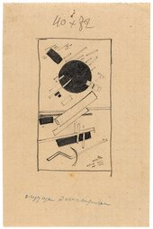 Kazimir Malevich, Composition 14t (Suprematism: Sensation of the Electron), 1916