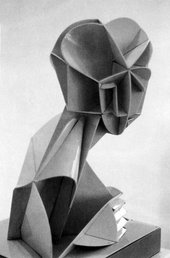 Naum Gabo Constructed Head No.2 (conceived c.1916, this version probably executed c.1923)