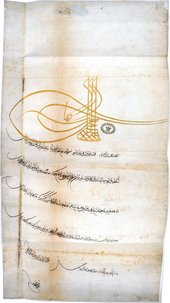Letter introducing Ottoman agent