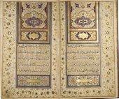 Qur'an Persian