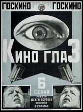 Alexander Rodchenko Poster for the film 'Cine-Eye' (Kino glaz) by Dziga Vertov 1924
