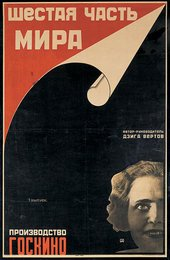 Alexander Rodchenko Poster for the Film 'The Sixth Part of the World', by Dziga Vertov 1926