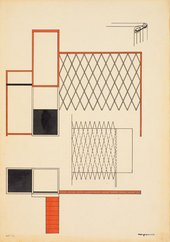 Aleksandr Rodchenko Design for a collapsible rostrum for the USSR Workers Club exhibited at the Exposition Internationale des Arts Décoratifs et Industriels Modernes, Paris 1925