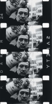 Film stills of Salvador Dalí spraying foam in a happening filmed by Peter Beard 1964