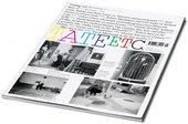 Tate Etc. issue 16 magazine cover
