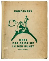 Wassily Kandinsky Concerning the Spiritual in Art 1912 Cover of the original German version