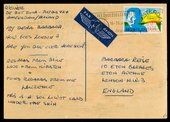 Back of a postcard from Lawrence Weiner to Barbera Reise postmarked 16 June 1970