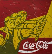 Wang Guangyi Great Criticism – Coca Cola 1994