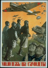 Gustav Klucis Young People To The Aeroplanes 1934 Poster