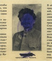 Fig.3 ​​​​​​​Image of Leon Trotsky from the photographic album 'History of the All-Union Communist Party' (1874–1917) defaced by the album's owner