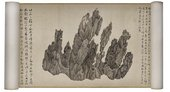 Wu Bin, Ten Views of a Lingbi Rock (first view), 17th century