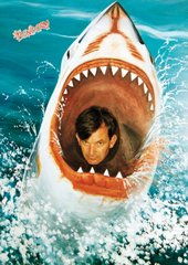 Photograph showing a man appearing in the open mouth of a shark