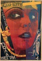 Browse our range of Russian posters