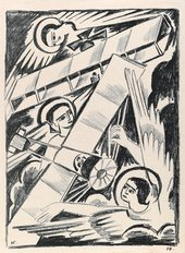 Natalia Goncharova, Mystical Images of War- Angels and Aeroplanes, 1914, lithograph on paper, 32.9 x 25.2 cm
