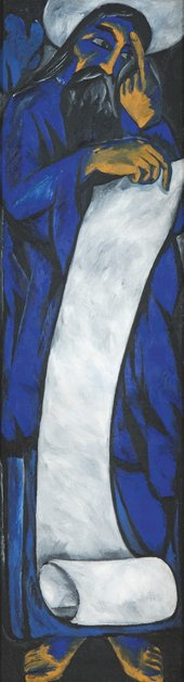 Natalia Goncharova, The Evangelists (blue), 1911, oil paint on canvas, 204 x 58 cm