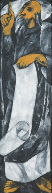 Natalia Goncharova, The Evangelists (grey), 1911, oil paint on canvas, 204 x 58 cm