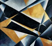 Liubov Popova Painterly Architectonic 1918 Oil on canvas 58 x 53 cm Courtesy Nizhni Novgorod State Art Museum