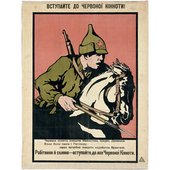 poster image of a person in the army on a horse