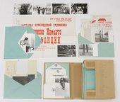 MANI Folder 3, 1982