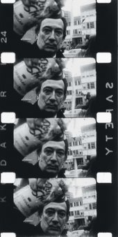 Film stills of Salvador Dalí spraying foam in a happening filmed by Peter Beard 1964 ​​​​​​​Courtesy Benn Northover, Jonas Mekas