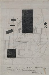 Kazimir Malevich (1879-1935) Sketch for a stage curtain for the operaVictory Over the Sun, 1928
