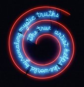 red neon swirl light with blue neon text unravelling inside