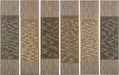 Anni Albers six prayers 1965