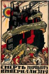 Dmitrii Moor, Death to World Imperialism 1920
