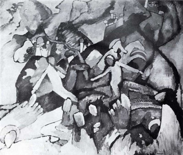 Lost Art Wassily Kandinsky Essay Tate