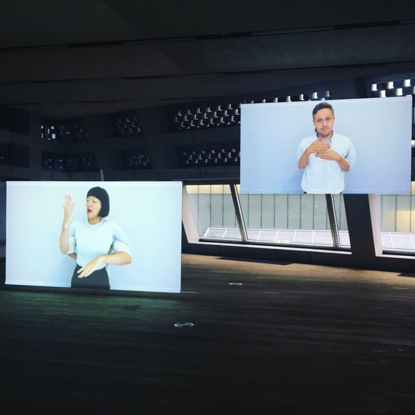 ​Installation view of Tables and Windows, 2016 Christine Sun Kim presented at Face Value, Tate Exchange, Tate Modern October 2016